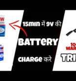 how to charge 9v better in 15min in torch charger 100% 🇼 🇦 🇷 🇰 🇮 🇳 🇬  🇹 🇷 🇮 🇨 🇰