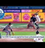COVID-19 Case Confirmed In Professional Sports (News Today) I KBS WORLD TV 200901
