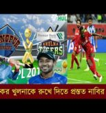 Sports News Today | Today BPL News | BD Cricket News |Khelar Mathe 19 December |Football News Bangla