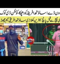 Good news for Pak fans, Quinton de Kock out for Pakistan vs South Africa 3rd ODI | 5 Top players out