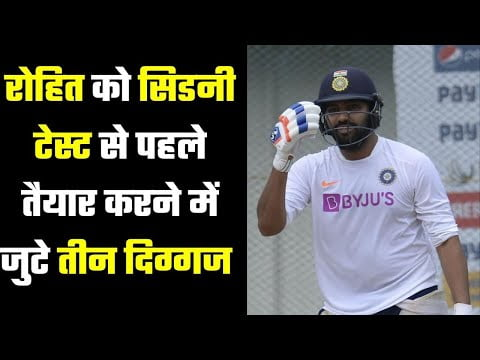 Sport News Today|Sports News In Hindi|Cricket News Hindi|#Cricket #RohitSharma|Cricket Khabar|RvNews