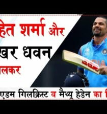 Sports News: Cricket News Today Live in hindi | Sports News Live | aaj tak Cricket News | Cricekt