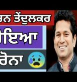 today news ||cricket news today || corona news today's update || sports news