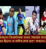 Sports News Today | Today Cricket News BD | Khelar Mathe 25 October 2019| Today Football News Bangla