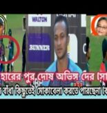 sports news today. Khelar khobor today. bangla spprt news.Bangladesh cricket news,sports Bd