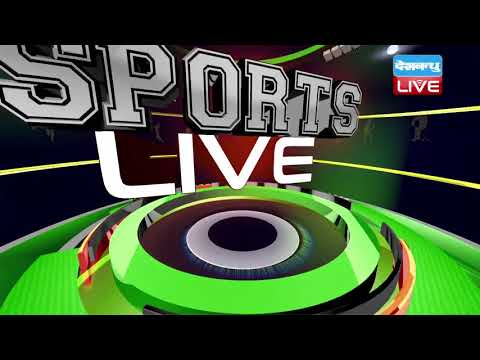 खेल जगत की बड़ी खबरें | SPORTS NEWS HEADLINES | Today Latest News of Sports | 08 July 2018 | #DBLIVE
