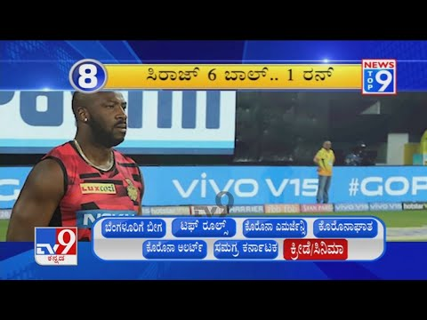 News Top 9: ' Sports & Entertainment' Top Stories Of The Day (19-04-2021)
