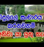 Badulla travelling places