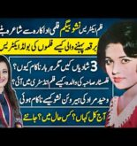 Nisho Begum Famous Pakistani Film Actress Untold Story | Biography | LifeStyle |
