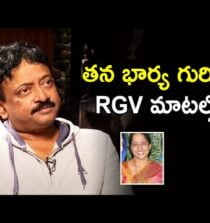 RGV About His Wife & Love Story | Frankly with TNR | Celebrity Buzz with iDream | iDream Filmnagar
