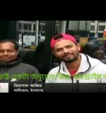 sports news today. Khelar khobor today. bangla spprt news.Bangladesh cricket news