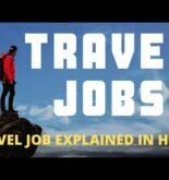 ZERO INVESTMENT Travelling Jobs – Best Travel Jobs In India | Travelling Jobs – Free Jobs