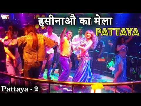 Best Nightclub In Pattaya | Pattaya Vlog | Travelling Mantra