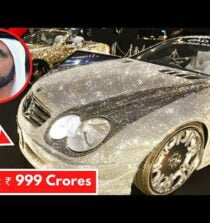 10 Most Expensive Things Billionaire Owns – MET Ep 17
