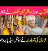 Tiktok Star Kanwal Aftab Married With Zulqarnain Sikandar | Wedding Pictures | Celebrity News | SWN