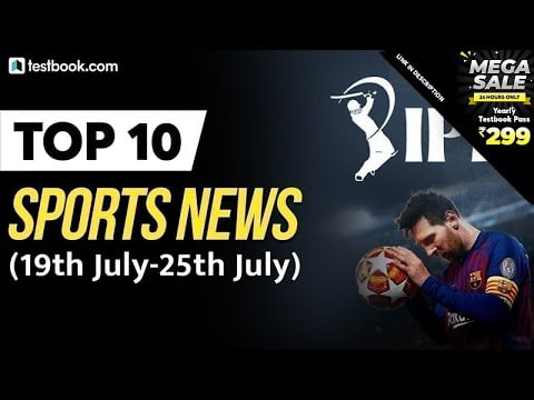 Top 10 Sports News of the Week | 19 July-25 July Current Affairs 2020 | Sports GK in Hindi