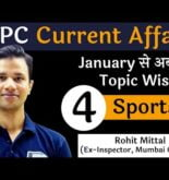 [4] Sports News – 3 | Current Affairs | RRB NTPC | Devotion Institute | Rohit Sir