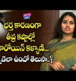 Actress Kalyani Life Secrets And Unknown Facts | Celebrity News | YOYO Cine Talkies