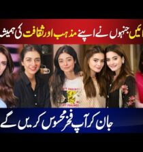 Pakistani Actresses who always wearing good Clothes| Celebrity News |Showbiz industry| MT 24 CHANNEL