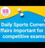 Daily Sports Current affairs | Today's Sports News.