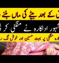Famous Actress Got Engaged After Baby |Celebrity News World |CNW