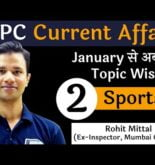 [2] Sports News – 1 | Current Affairs | RRB NTPC | Devotion Institute | Rohit Sir