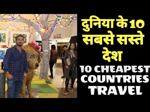WORLD TOP 10 CHEAPEST COUNTRIES FOR TRAVELING FOR INDIANS CITIZENS
