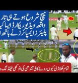 There Was A Very Unique Incident Today On During Match, Saqi sport