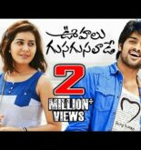 Oohalu Gusagusalade Telugu Full Movie | Naga Shaurya, Rashi Khanna | Sri Balaji Video