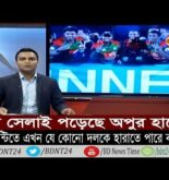 Bangla Sports News | 6 August 2018 Channel 24 | Cricket News Today | BD News Time | Sports World