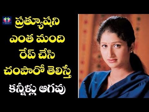 Mystery and Unkown Fact About  Prathyusha Death Case | Latest Celebrity News | Telugu Full Screen