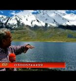 Travelling to Shandur Pass From Gilgit   Road Condition Part 8 Short Documentary Sherin Zada