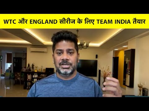 BREAKING NEWS: Indian Team for WTC Final and England Tour announced, Hardik Dropped | Sports Tak