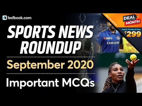Sports Current Affair 2020 | Sports News of September | Last month Sports Questions 2020