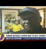 TVJ Sports News: Former National Players Want to Help Current Team – December 18 2019