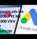 google ads how to make new campion ??10 rupey me 1000 view laye  view more subscriber grow kare