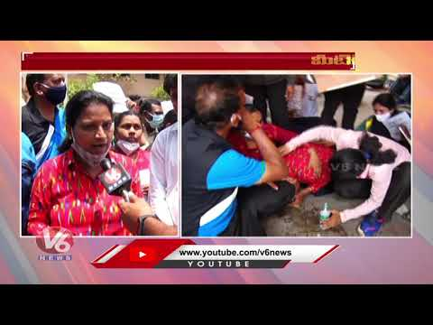 Out Sourcing  Sports Coaches Protest At LB Stadium |  Hyderabad | V6 News