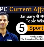[5] Sports News – 4 | Current Affairs | RRB NTPC | Devotion Institute | Rohit Sir