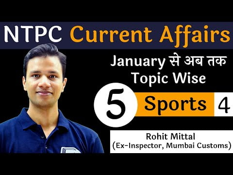 [5] Sports News – 4   Current Affairs   RRB NTPC   Devotion Institute   Rohit Sir