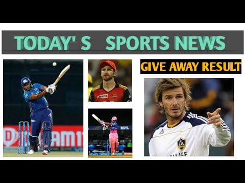 TODAY'S  SPORTS NEWS | 🤩 GIVE AWAY RESULT 🤑 | IPL UPDATE |