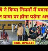 *New Rules and Corona Guidelines For Passengers Travelling in Train || Effect All Rail Passengers #6