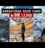 Annapurna Base Camp Trek (NEPAL) in INR 12,500 (Without Guide) | Budget & Itinerary