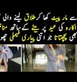 After Divorce Actress with Son at Eid | Celebrity News Latest