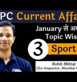 [3] Sports News – 2 | Current Affairs | RRB NTPC | Devotion Institute | Rohit Sir