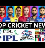 LIVE: Top Cricket News Today | Sports News Today | 16 June 2020