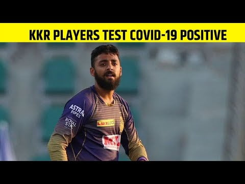 IPL 2021: Breaking News KKR players test Covid-19 positive | Sports Today