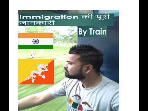 An Indian Travelling  SOLO to Bhutan by Train || complete Tour Guide