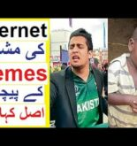 Real Stories behind 6 Famous MEMES on Internet