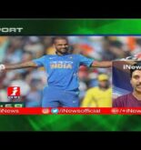 Today Top Sports News Updates | iSports Fast Track News (12-03-2019) | iNews