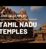 Tamil Nadu Temples: 8 Places in the Temple Land of India | Travelling Foodie